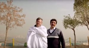 Iraanse dating site in Iranprogramma gemist dating in het donker