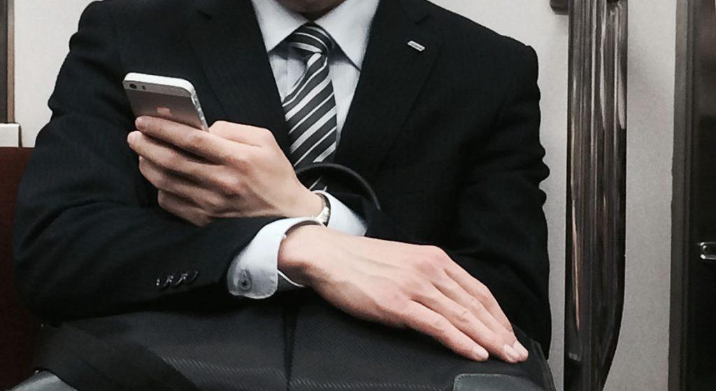 Trek je schoenen uit en leg je mobiel weg: ervaar een digitale detox bij deze tentoonstelling