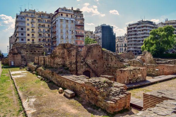 forum thessaloniki