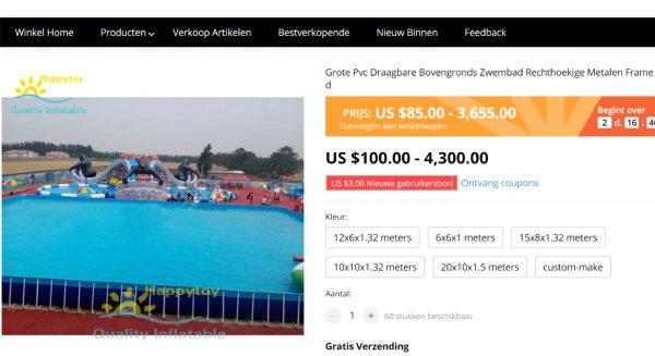 AliExpress zwembad