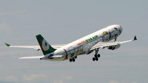 Chinese luchtvaartmaatschappij biedt liefhebbers vlucht aan naar... nergens