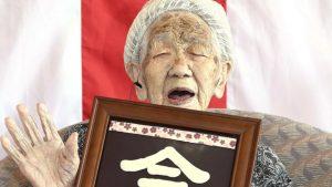 Japanse vrouw Tanaka breekt opnieuw record
