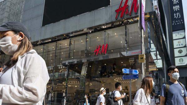 Hennes en Mauritz H & M H en M