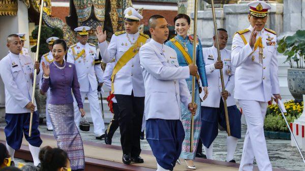 Thaise koningin Suthida krijgt maar liefst 39 eredoctoraten (in één keer)
