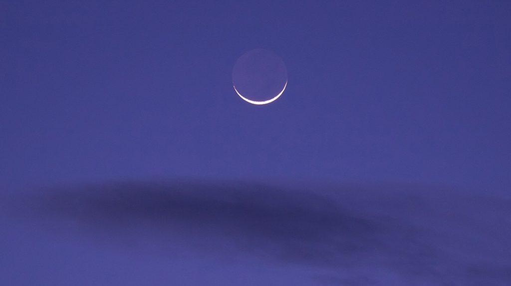 Nieuwe maan in Boogschutter- 'Tijd om nieuwe doelen te stellen'