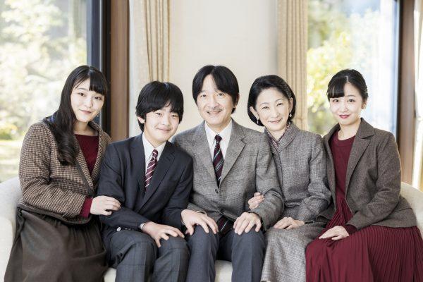 Keizerlijk gezin