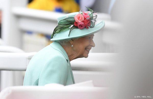 Koningin Elizabeth weigert Oldie of the Year-award: 'Je bent zo oud als je je voelt'